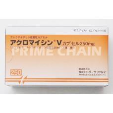 Achromycin V Capsules 250mg