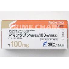 "Amantadine Hydrochloride Tablets 100mg ""Nichiiko"""