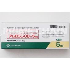 Amlodin OD Tablets 5mg