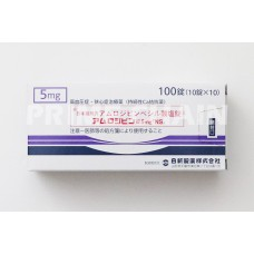 "Amlodipine Besilate Tablets 5mg ""NS"""