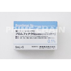 "Bromfenac Na Ophthalmic Solution 0.1%""NITTO"""