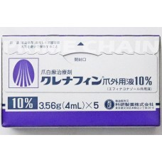 CLENAFINE Topical Solution 10%