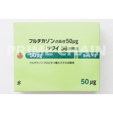 "FLUTICASONE Nasal Solution 50mcg ""SAWAI"" 56 Metered Sprays"